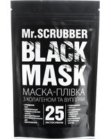 Mr. SCRUBBER - Black Mask