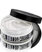 Mr. SCRUBBER - Body Cream Shea Butter