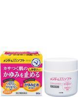 OMI - Menturm Ex Soft Cream