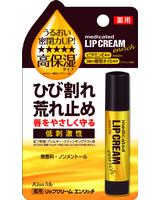 Isehan - Medicated Lip Cream Enrich