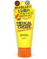 OMI - Medical Cream Handcare