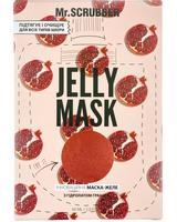 Mr. SCRUBBER - Гелевая маска Jelly Mask с гидролатом граната
