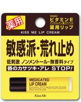 Isehan - Medicated Lip Cream