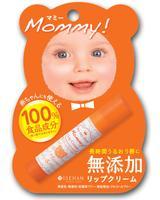 Isehan - Mommy Lip Cream