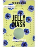 Mr. SCRUBBER - Гелевая маска Jelly Mask с гидролатом василька