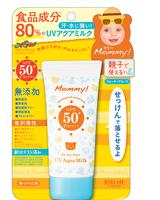 Isehan - Mommy UV Aqua Milk SPF 50+