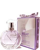 Fragrance World - Eclat La Violette