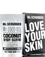 Mr. SCRUBBER - My Coco Oil Coconut Body Scrub