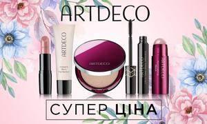 СУПЕР ЦІНА на косметику Artdeco!