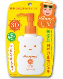 Isehan - Mommy UV Mild Gel