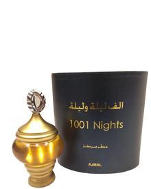 Ajmal 1001 Nights. Фото 1