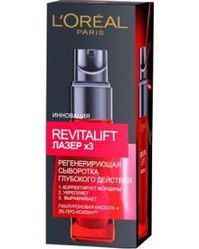 L'Oreal Revitalift Лазер х3. Фото 3