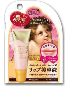 Isehan - Deep Moisture Lip Treatment