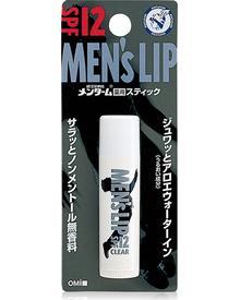 OMI - Men's Lip