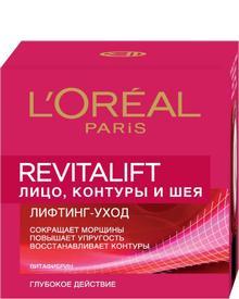 L'Oreal Крем для лица, контуров и шеи Revitalift. Фото 2