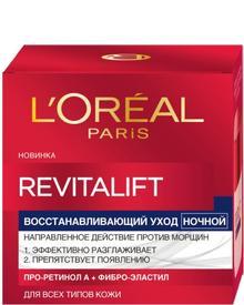 L'Oreal Ночной крем для кожи лица Revitalift. Фото 1