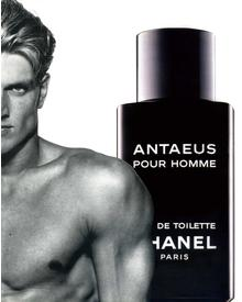 CHANEL Antaeus. Фото 3