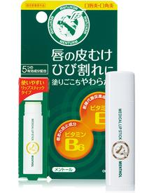 OMI - Medical Lipstick Menthol