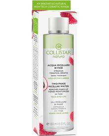 Collistar Natura Two Phase Micellar Water. Фото 1