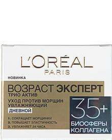 L'Oreal Крем для кожи лица Возраст Эксперт 35+. Фото 4