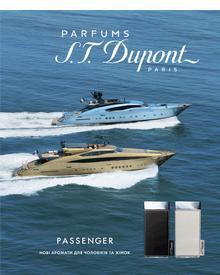 S.T. Dupont Passenger for Women. Фото 2