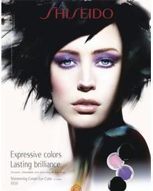 Shiseido Shimmering Cream Eye Color. Фото 1