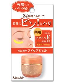 Isehan - Turnlift Plus Eye Care Gel