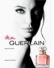 Guerlain Mon Guerlain. Фото 1