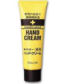 Isehan - Medicated Hand Cream