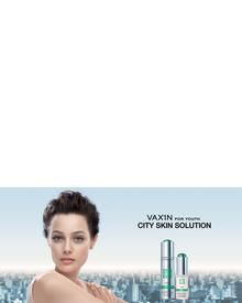 Givenchy Vax'in City Skin Solution Serum Yeux. Фото 1