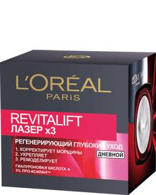 L'Oreal Крем для кожи лица Revitalift Лазер х3. Фото 1