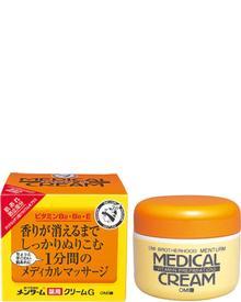 OMI - Medical Cream