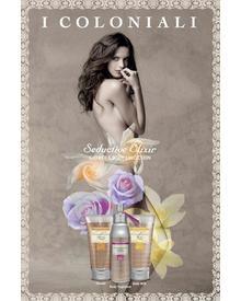 I Coloniali Seductive Elixir Shower Cream. Фото 2
