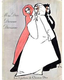 Dior Diorissimo. Фото 3