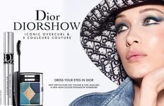 Оновлена колекція для макіяжу очей Dior Diorshow 2020.