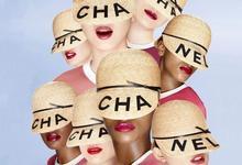 Must have сезону: нова помада Chanel Rouge Coco Bloom.