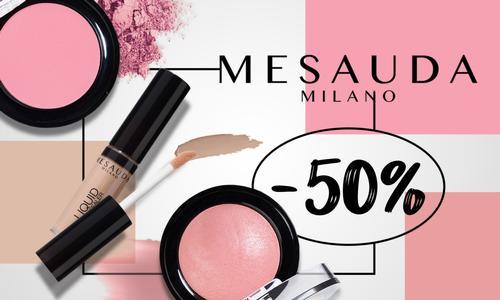 ЗНИЖКА 50% на італійську косметику Mesauda!