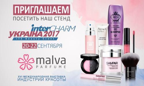 Приглашаем в гости 20-22 сентября в Киеве!
