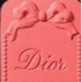 Dior DiorBlush Vibrant Colour Powder Blush #763 Corail Bagatelle
