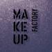 Make up Factory Eye Shadow Mono #96 Glittery Purple