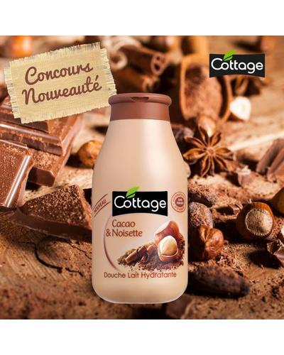 Cottage Douce Lait. Фото 3