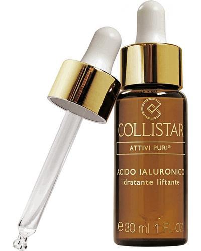 Collistar Чистая гиалуроновая кислота: увлажнение, подтягивание кожи Attivi Puri Hyaluronic Acid Moisturizing Lifting. Фото 1