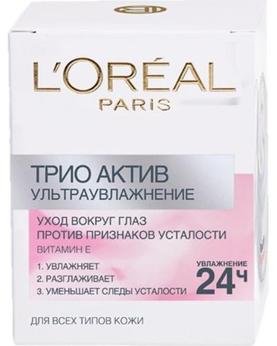 L'Oreal Крем для кожи вокруг глаз Трио Актив. Фото 1
