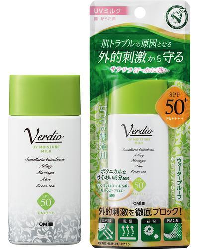 OMI Молочко антивозрастное водостойкое  Verdio Uv Moisture Milk W/P  SPF50+ PA++++