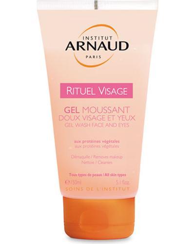 Arnaud Гель для снятия макияжа с лица и глаз