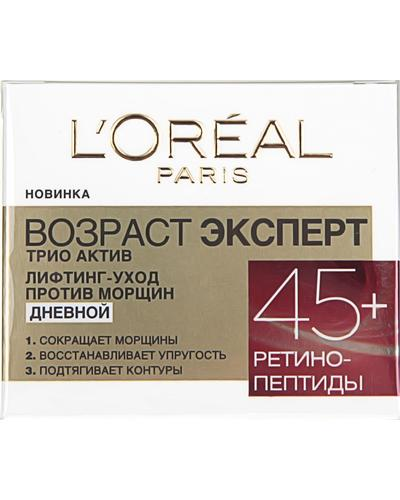 L'Oreal Крем для кожи лица Возраст Эксперт 45+. Фото 2