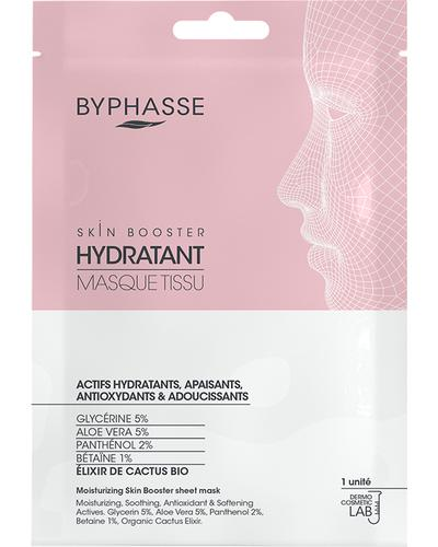 Byphasse Moisturizing Skin Booster Sheet Mask главное фото