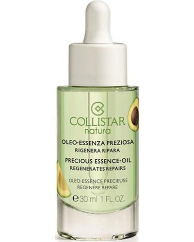 Collistar Natura Precius Essence Oil