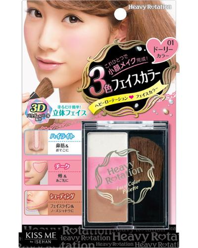 Isehan Face Color Palette