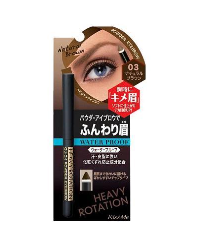 Isehan Heavy Rotation Quick Powder Eyebrow